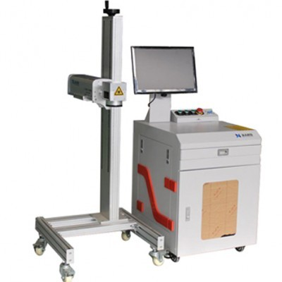 DETACHED TYPE FIBER LASER MARKING MACHINE