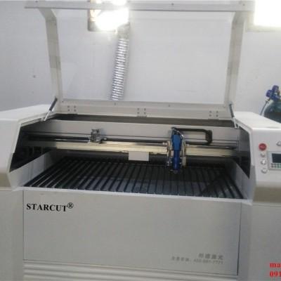 Lắp 2 máy Laser ST1390 tại Hà Nội